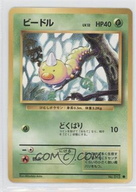 1999 Pokemon Base Set - [Base] - Japanese #013 - Weedle