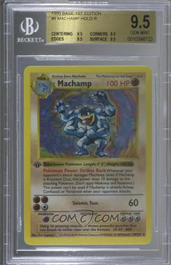 1999 Pokemon Base Set - [Base] - Shadowless 1st Edition #8 - Machamp [BGS9.5GEMMINT]