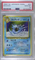 Golduck [PSA 10 GEM MT]