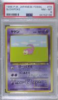 Slowpoke [PSA 8 NM‑MT]