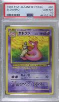Slowbro [PSA 10 GEM MT]