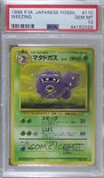 Weezing [PSA 10 GEM MT]