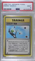 Energy Search [PSA 9 MINT]