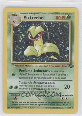 1999 Pokemon Jungle - [Base] - Spanish #14 - Victreebel