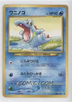 Totodile [Noted]