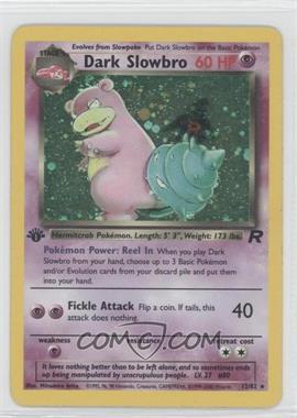 2000 Pokemon Team Rocket - Booster Pack [Base] - 1st Edition #12 - Dark Slowbro