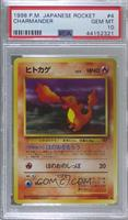 Dark Charmander [PSA 10 GEM MT]