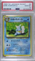 Dark Wartortle [PSA 10 GEM MT]