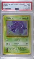 Dark Zubat [PSA 10 GEM MT]