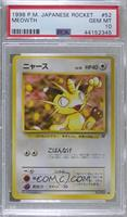 Meowth [PSA 10 GEM MT]