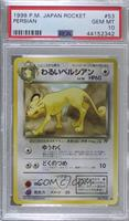 Dark Persian [PSA 10 GEM MT]