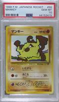 Mankey [PSA 10 GEM MT]
