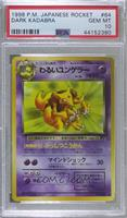 Dark Kadabra [PSA 10 GEM MT]