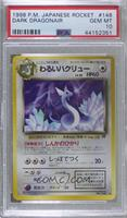 Dark Dragonair [PSA 10 GEM MT]