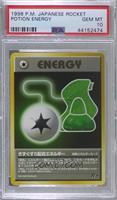 Potion Energy [PSA10GEMMT]