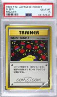Sleep! [PSA 10 GEM MT]