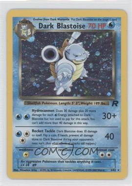 2000 Pokemon Team Rocket - Booster Pack [Base] - Unlimited #3 - Dark Blastoise