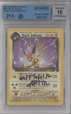 2000 Pokemon Team Rocket - Booster Pack [Base] - Unlimited #38 - Dark Jolteon [JSA Certified Encased by BGS]