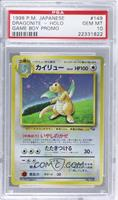 Dragonite (Gameboy Color Strategy Guide Insert) [PSA10]