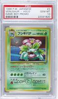 Venusaur (Gameboy Color Strategy Guide Inset) [PSA 10 GEM MT]
