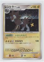 Luxray (Gold Back)