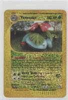 Venusaur (Boxtopper)