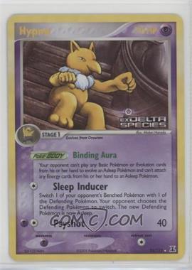 2005 Pokémon EX Delta Species - Booster Pack [Base] - Reverse Foil #23 - Hypno
