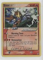 Entei Star