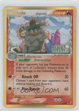 2006 Pokémon EX Crystal Guardians - Booster Pack [Base] - Reverse Foil #6 - Ludicolo