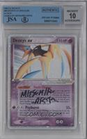 Deoxys ex [JSA Certified Encased by BGS]
