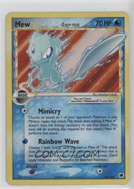 2006 Pokémon EX Dragon Frontiers - Base Set #101 - Mew Star