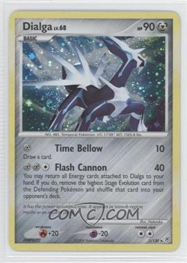 2007 Pokémon EX Diamond & Pearl - Booster Pack [Base] #1 - Dialga