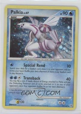 2007 Pokémon EX Diamond & Pearl - Booster Pack [Base] #11 - Palkia