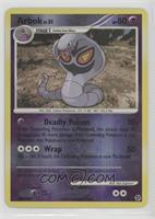 Arbok [Noted]