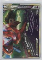 Rayquaza and Deoxys Legend