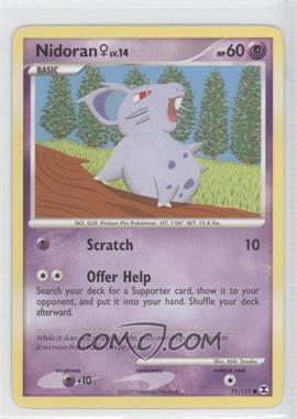 2009 Pokémon Rising Rivals - Base Set #71 - Nidoran M