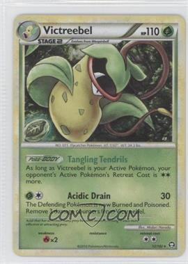 2010 Pokémon Triumphant - Booster Pack [Base] #12 - Victreebel