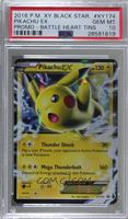 Pikachu EX [PSA10GEMMT]