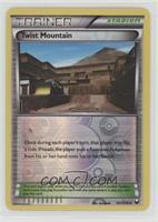 Twist Mountain