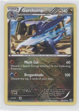 2012 Pokémon Dragons Exalted - Booster Pack [Base] - Reverse Foil #90 - Garchomp