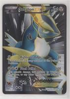 Cobalion EX [Noted]