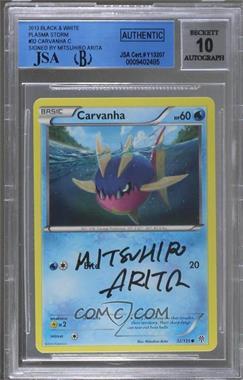 2013 Pokémon Plasma Storm - Base Set #32 - Carvanha [JSACertifiedEncasedbyBGS]