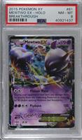 Mewtwo EX [PSA 8 NM‑MT]