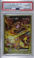 Charizard EX [PSA 10 GEM MT]