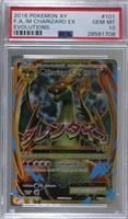 M Charizard EX [PSA 10 GEM MT]