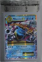 M Blastoise-EX [BRCR9]