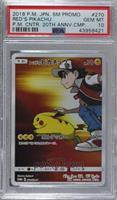 Red's Pikachu (Pokémon Center 20th Anniversary Campaign) [PSA10GEM&…