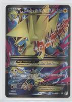 M Manectric EX (Phantom Forces)