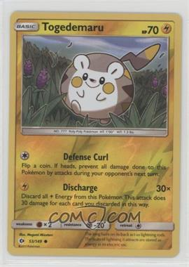 2017 Pokémon Sun & Moon - Base Set - Reverse Foil #53 - Togedemaru