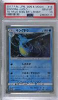 Kingdra [PSA 10 GEM MT]